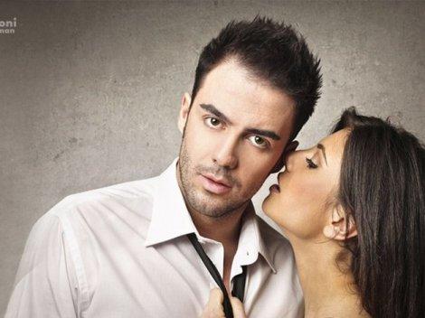Как правильно говорить ласковые слова мужчине?